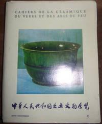 Cahiers de la céramique, du verre et des arts du feu - num. 55 - 1974 [Chine]