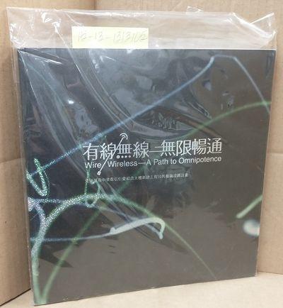 Taipei City: Chunghwa Telecom, Inc, 2008. First Edition. Softcover. Small Quarto; pp 85; G/paperback...