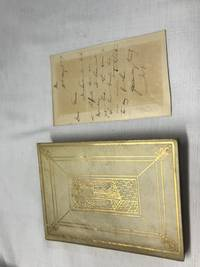 The Poems of Francis Villon by John Payne - Signed First Edition - 1878 - from ARAOLL, LLC (SKU: Poems of Master Francis V)