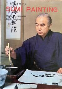T. Mikami's Sumi Painting Study of Japanese Brush Painting