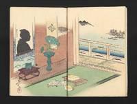 Kumanaki kage [trans.: Shadows Everywhere or Shadows without Shade]