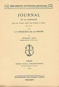 Journal de la campagne que le Grand Vesir Ali Pacha a faite en 1715 pour la conquete de la Moree