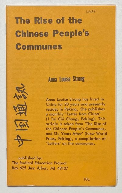 Ann Arbor: Radical Education Project, n.d.. pp.11-34p., staplebound pamphlet, 4x5.5 inches,ownership...