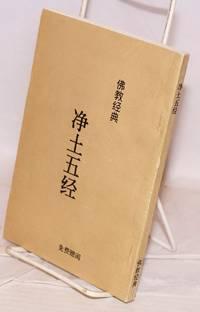 Jing tu wu jing [Five sutras of Pureland Buddhism]