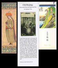 Asian Art Bookmarks (3): Old Beijing, Hakone Pass, Ispahan