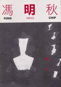 Fung Ming Chip