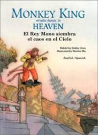Monkey King Wreaks Havoc in Heaven (Adventures of Monkey King Series, Volume 2) (Spanish Edition)