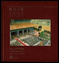 image of Splendid China Miniature Scenic Spot: Grand Opening Souvenir