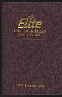 Si-sa Elite English-Korean Dictionary