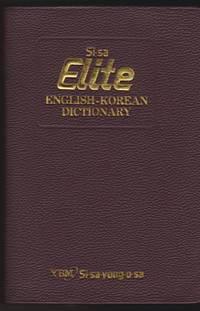 image of Si-sa Elite English-Korean Dictionary