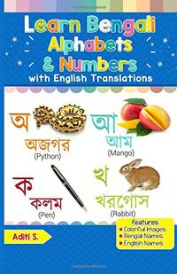 Learn Bengali Alphabets & Numbers: Colorful Pictures & English Translations: Volume 1...