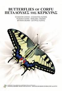 Butterflies of Corfu by  et al S. Ghinis  - Paperback  - 2013  - from DEMETRIUS SIATRAS (SKU: 204686)