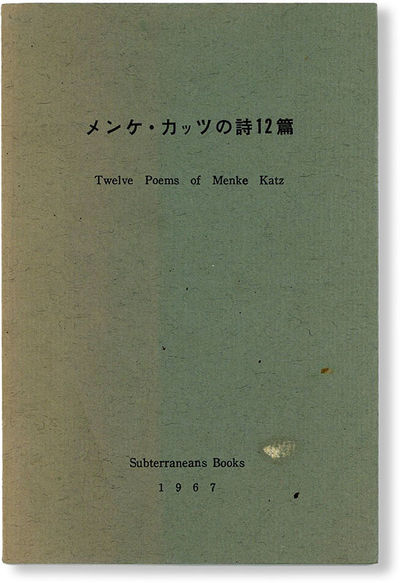 Tokyo: Subterraneans Books, 1967. First Edition. Pamphlet. 12mo. Staple-bound pictorial card wrapper...
