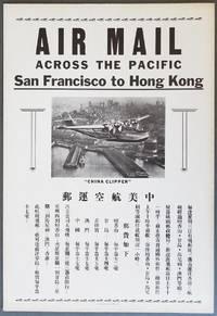 Air Mail Across the Pacific, San Francisco to Hong Kong.  中美航空運郵. [Zhong mei hang kong yun you].