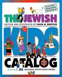 Jewish Kids' Catalog JPS Kids' Catalog