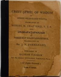 Crest-Jewel of Wisdom, and Charapatapanjari