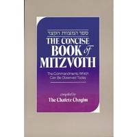 Concise Book of Mitzvot (Full-size)