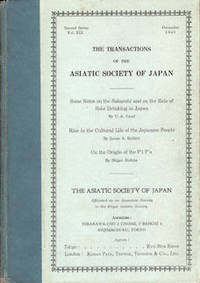 The Transactions of The Asiatic Society of Japan. by ASIATIC SOCIETY OF JAPAN - Hardcover - Second Series, Vol XIX.1940. - from Asia Bookroom and Biblio.com
