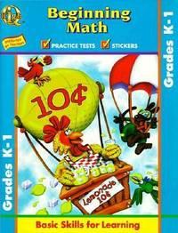 image of Beginning Math: Basic Skills for Learning (High Q Workbook Series)