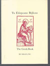 Catalogue 206: The Greek Book