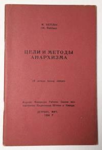 image of Ts︡eli i metody anarkhizma  Цели и методы анархизма
