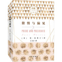 image of Pride and Prejudice (Chinese-English bilingual version)(Chinese Edition)