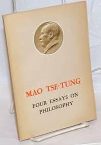 Four Essays on Philosophy
