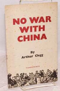 No war with China
