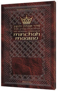 Schottenstein Ed Interlinear Minchah / Maariv - Sefard - Leatherette Cover