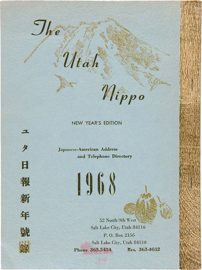 Salt Lake City, 1968. 100pp. Quarto. Original pictorial wrappers printed in blue, black, and gold, s...