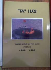 10 years; Jewish Holocaust Museum and research Centre Melbourne 1984 – 1994