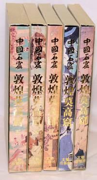Dunhuang Mogao ku [five volumes]