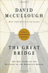THE GREAT BRIDGE 40th Anniversary Edition