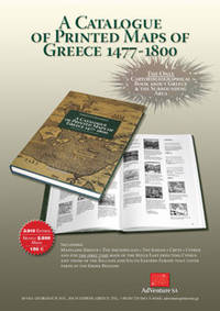 A CATALOGUE OF PRINTED MAPS OF GREECE 1477-1800, 3rd ed