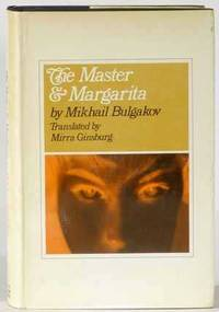 The Master and Margarita by Mikhail Bulgakov - First Edition - 1967 - from Rarities etc. (SKU: 54794)