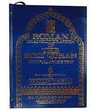 image of The Holy Quran: Transliteration in Roman Script with Arabic Text and English Translation(Color of the book may vary)