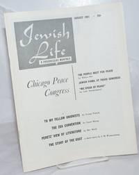 image of Jewish Life [1951, Aug, Vol. 5, No. 10 (58)]