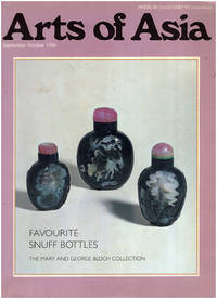 image of Arts of Asia (Vol 20, No 5, September-October 1990)