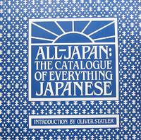 All Japan: The Catalogue of Everything Japanese