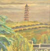 View Image 2 of 3 for Chūgoku Fūkei Chinese Landscape #6 Inventory #90571