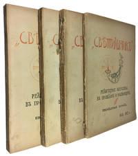 Svietil'nik, religioznoe iskusstvo v proshlom i nastoiashchem. Four Issues: No. 2 (19130; and Nos. 5/6, 6/7 and 11/12 (1914)