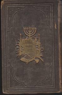 Festgebete der Israeliten mit vollstandigem, sorgsaltig durchgesehenem Texte. Vierter Theil Yom Kippur. by  Michael Sachs - Hardcover - 1871 - from Judith Books (SKU: biblio1041)