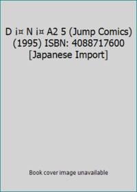 D ¡¤ N ¡¤ A2 5 (Jump Comics) (1995) ISBN: 4088717600 [Japanese Import]