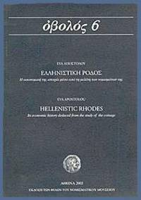 OBOLOS 6 - Hellenistic Rhodes: Its economic history deduced from the study of the coinage