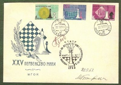 One sheet cover with cancelled stamp and decorative chess board in black on beige paper. Commemorati...