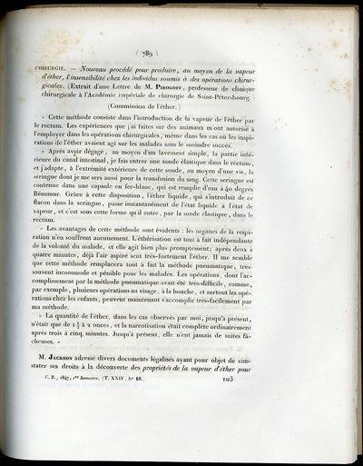 Paris, 1847. Pirogov, Nicolai (1810-81). Nouveau procédé pour produire, au moyen de la vapeur d'é...