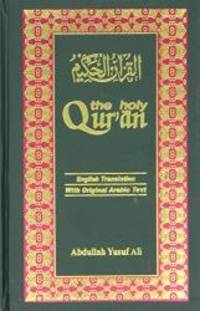 image of The Holy Qur'an: Arabic Text with English Translation