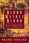 View Image 1 of 2 for BLOOD WASHES BLOOD Inventory #4066