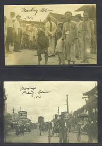 image of Street Scenes of Peking_Nanking China, vernacular photographs