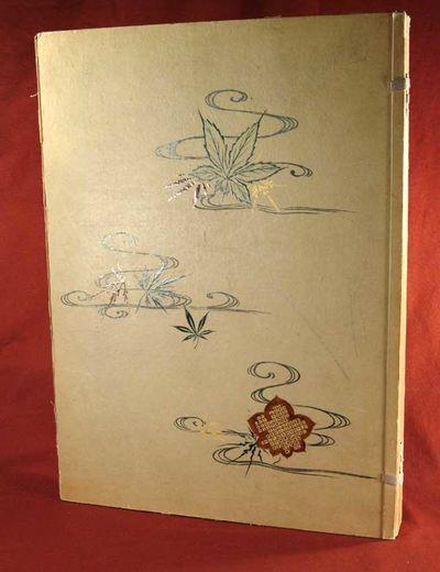1892. . OGAWA, K., publisher. ILLUSTRATIONS OF JAPANESE LIFE. Described by S. Takashima. Tokyo: Publ...